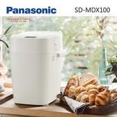 【分期0利率】Panasonic 國際牌 製麵包機 SD-MDX100 公司貨