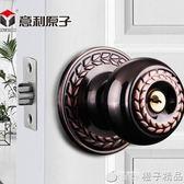 不銹鋼圓形鎖球形鎖房門鎖通用型臥室內老式門衛生間圓頭門鎖鎖舌  橙子精品