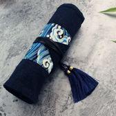 星星の盒子布藝手工復古文藝筆袋日繫男女商務筆捲鋼筆收納文具包     易家樂