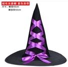 俏麗巫婆帽小魔女魔法帽  舞會頭飾兒童變裝 萬聖節服裝聖誕節服裝 角色扮演服裝
