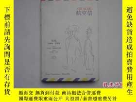 二手書博民逛書店航空信(信札1964—1990)精裝罕見原書 Y24424 (瑞