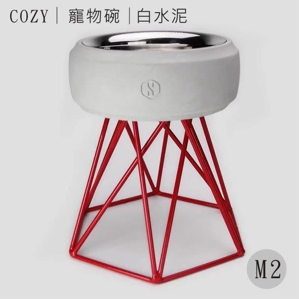 Pet's Talk~SPUTNIK 寵物碗架 Cozy Cement Bowl - 白水泥+紅架(M2)