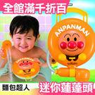 日本 正版 麵包超人 ANPANMAN ...