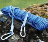 登山繩戶外安全繩耐磨速降繩攀巖繩救援繩救生繩索攀巖裝備 運動部落