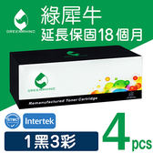綠犀牛 for Epson 1黑3彩超值組 (S050627 ~ S050630)環保碳粉匣