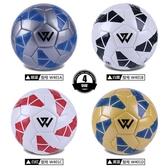 足球3-4-5號兒童成人男女耐磨訓練比賽高初中大小學生用球 歐韓流行館