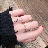 戒指-簡約極簡玫瑰金鈦鋼極細水鑽鋯石戒指女不掉色 東川崎町