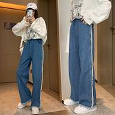 S-6XL大碼牛仔長褲~牛仔闊腿褲女松緊腰高腰毛邊百搭長褲寬松直筒大碼230斤6882.1F039衣時尚