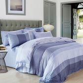 ✰雙人 薄床包兩用被四件組✰ 100%純天絲(加高35CM)《麻趣布洛(藍)》