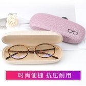 眼鏡盒 仿麻抗壓眼鏡盒男復古韓國小清新眼睛盒女便捷創意個性鏡盒