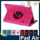 iPad Air 1/2 小魔女保護套 360度旋轉側翻皮套 可愛卡通刻紋 多檔位支架 鬆緊帶 平板套 保護殼