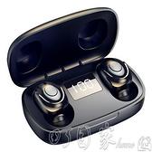 無線藍芽耳機單雙耳微小型隱形入耳式無線觸控運動跑步迷你超長待機續航適用於安卓蘋果 町目家