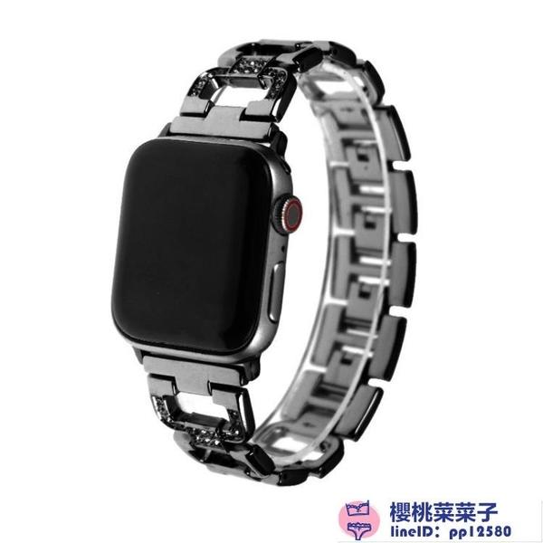 applewatch不銹鋼鏈式表帶適用蘋果手表iwatch錶帶創意【櫻桃菜菜子】