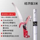 園藝剪刀 高枝剪伸縮園林工具修剪樹枝剪刀 【618特惠】