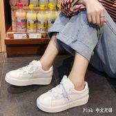 大尺碼小白鞋女 女2018新款平底百搭學生街拍原宿休閒鞋運動板鞋 nm16653【Pink 中大尺碼】