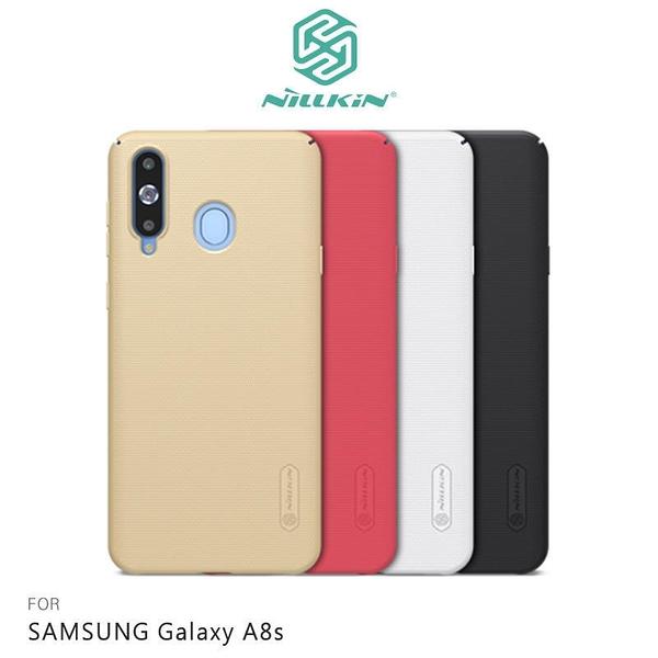 ☆愛思摩比☆NILLKIN SAMSUNG Galaxy A8s 超級護盾保護殼 磨砂硬殼 手機殼 背殼