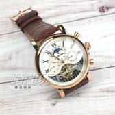 KINYUED 羅馬時刻男錶 真三眼 陀飛輪造型自動機械錶 皮革錶帶 日月相顯示 玫瑰金x咖 K0231玫咖