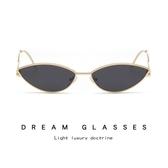金屬小框太陽鏡 彎腳貓眼墨鏡 海洋片太陽眼鏡【五巷六號】y9