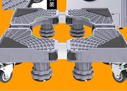 洗衣機底座 架通用移動萬向輪托支架置物架滾筒專用加墊高冰箱腳架TW【快速出貨八折優惠】