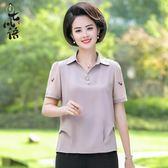 中年女短袖T恤衫中老年休閒襯衣媽媽衣服夏裝寬鬆大碼有翻領上衣-ifashion