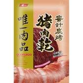 唯一蜜汁豬肉乾130g【愛買】