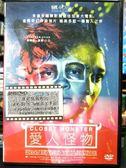 影音專賣店-P08-362-正版DVD-電影【愛人怪物】-金馬奇幻秒殺強片