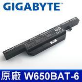 GIGABYTE W650BAT-6 6芯 原廠電池 W650RZ1 W650SB S650SC W650SF W650RZ W650S