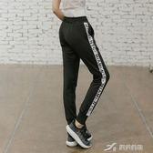 健身房訓練跑步運動褲子女速干長褲瑜伽褲高彈力寬鬆 樂芙美鞋
