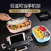 304不銹鋼分格保溫飯盒日式便當盒便攜微波爐加熱餐盒【繁星小鎮】