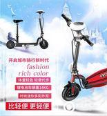 電動滑板車成人車女性折疊代駕代步小型迷你電動車電瓶自行車