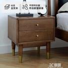 凡式現代簡約新中式胡桃實木床頭櫃北歐日式雙抽屜臥室床邊收納櫃 3C優購
