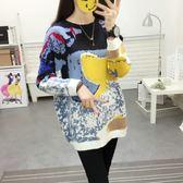 【GZ82】秋季新款韓版拼色長袖針織衫 上衣女裝 圓領休閒寬鬆打底毛衣