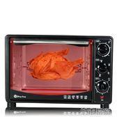 電烤箱WingHang B520 電烤箱 20升 家用旋轉烤叉帶發酵獨立烤烘焙烤箱 igo 城市玩家