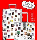 筆電行李箱貼紙-54張歐美美女行李箱貼紙惡搞旅行箱筆電電腦滑板吉他防水貼畫-韓都衣舍