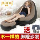 懶人沙發 休閒充氣沙發床 可愛創意 單人午休椅 可折疊沙發榻榻米 IGO