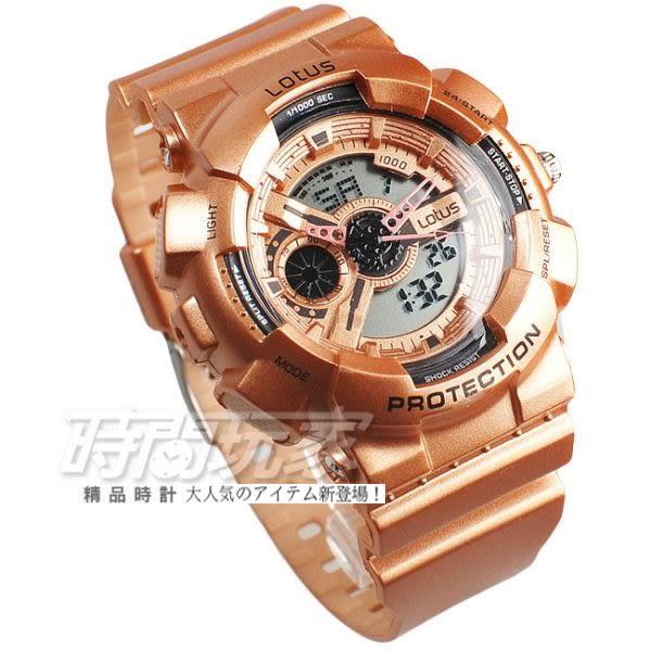 Lotus 時尚錶 流行雙顯電子腕錶 電子錶 矽膠錶帶 LS-1026-08玫金