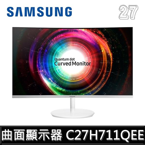 SAMSUNG 三星 C27H711QEE 27吋 曲面顯示器 玩轉色彩極限 公司貨