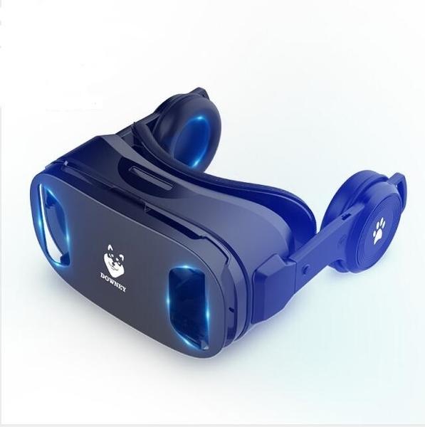 (快出)VR眼鏡 一體機3d虛擬現實rv手機專用4k體感遊戲頭戴式