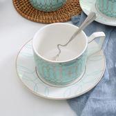 新品歐式簡約骨瓷金邊辦公室情侶咖啡杯套下午茶杯牛奶杯紅茶杯吾本良品