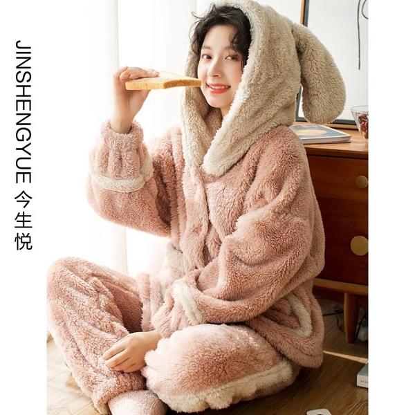 睡衣女冬季珊瑚絨加厚加絨保暖甜美可愛可外穿法蘭絨秋冬天家居服 向日葵生活館