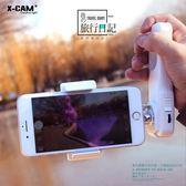 手機拍攝穩定器華為蘋果gopro小米平衡防抖手持云台 創想數位igo