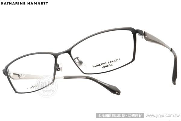 KATHARINE HAMNETT 光學眼鏡 KH9123 C02 (黑-銀) 日本工藝簡約沉穩款 # 金橘眼鏡