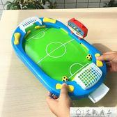親子互動 桌遊桌面足球機桌式足球互動玩具「潮咖地帶」
