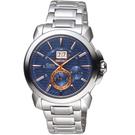 SEIKO精工Premier來台65週年隆冬人動電能手錶 7D56-0AH0B SNP163J1
