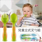 兒童餐具湯匙叉子-Hogo禾果副食品學習二件套組-JoyBaby