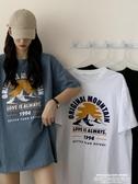 短袖T恤2020新款夏季韓版寬鬆中長款下衣消失蹤百搭短袖T恤女ins潮上衣服 萊俐亞