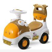 兒童電動車四輪 嬰兒寶寶1-3小孩4-5歲汽車女孩小男孩玩具可坐人igo     韓小姐