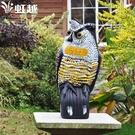 塑料花園飾品庭院驅鳥神器老鷹貓頭鷹 星際小舖