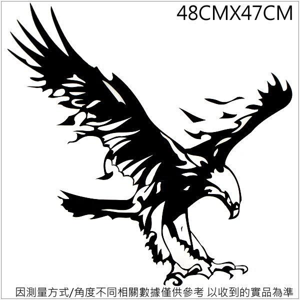00258300    雕刻雙色中貼    飛鷹    單色黑單入