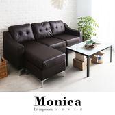 【H&D】Monica莫尼卡簡約客廳二件組-沙發+茶几